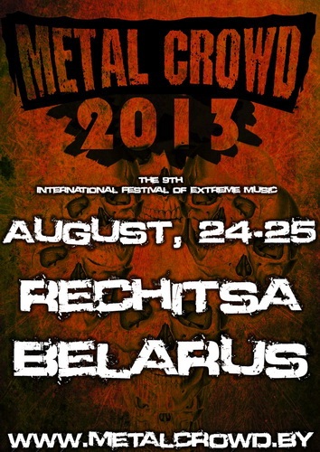 METAL CROWD fest - 2013 (Речица - БЕЛАРУСЬ)